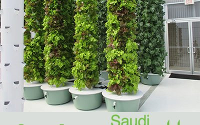 Agrotonomy cancels its plan to exhibit at the Saudi Agriculture Show in Riyadh in October 2018